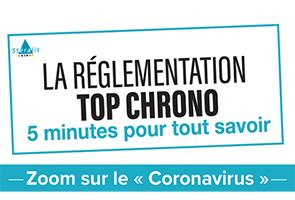 zoom-sur-le-coronavirus.jpg